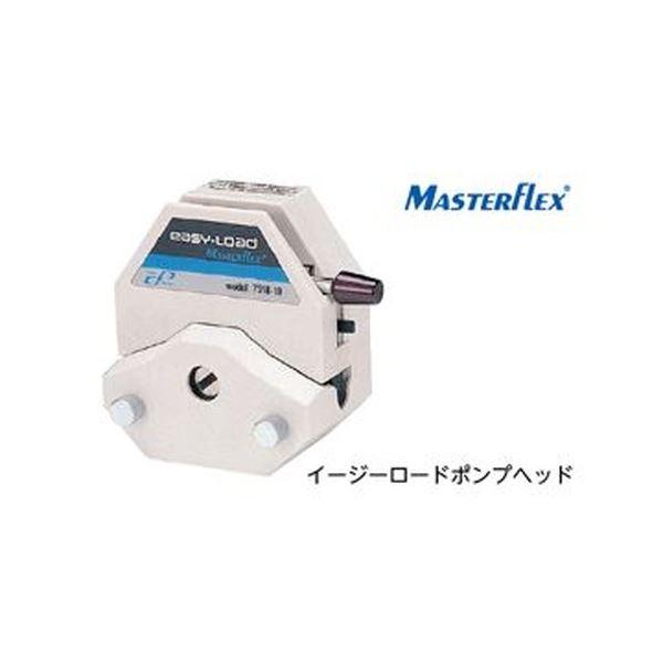 Masterflex ポンプヘッド連装用取付金具 7013-09 4連用 送料無料!