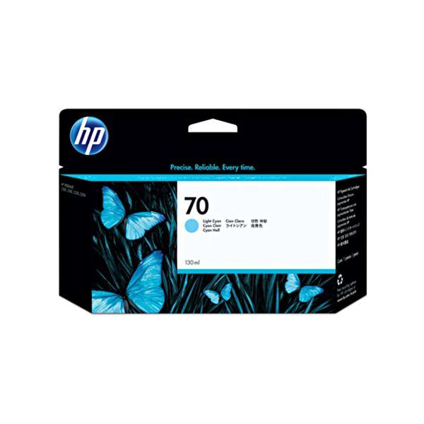 (まとめ) HP70 インクカートリッジ ライトシアン 130ml 顔料系 C9390A 1個 【×10セット】 送料無料!