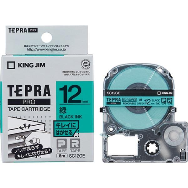 (まとめ)キングジム テプラPROテープ キレイ 緑/黒文字 SC12GE【×30セット】 送料無料!