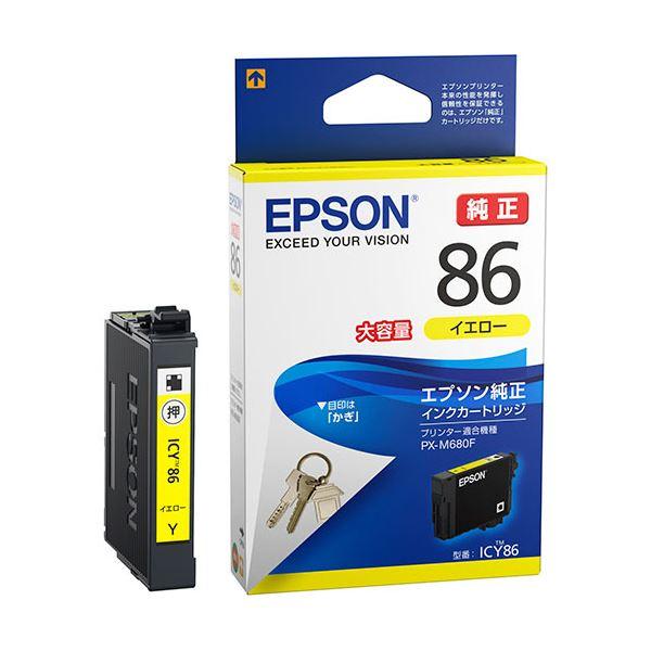 (まとめ) エプソン インクカートリッジ イエロー大容量 ICY86 1個 【×10セット】 送料無料!