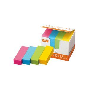 (まとめ) TANOSEE 強粘着ふせん 50×15mm 4色 1セット(60冊:20冊×3パック) 【×5セット】 送料無料!