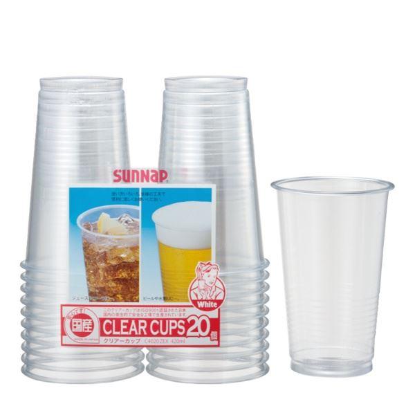 (まとめ) プラカップ/プラスチックカップ 【420ml 20個入】 クリアカップ 〔イベント パーティー〕 【×48個セット】 送料込!