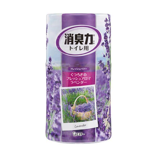 (まとめ) エステー トイレの消臭力 ラベンダー 400ml 1セット(3個) 【×10セット】 送料無料!