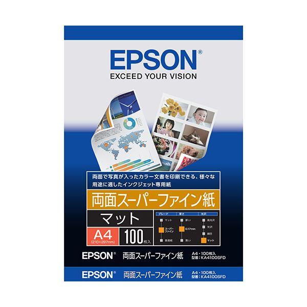 (まとめ) エプソン 両面スーパーファイン紙 A4KA4100SFD 1冊(100枚) 【×5セット】 送料無料!