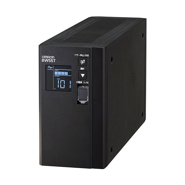 オムロン UPS無停電電源装置(常時商用給電/正弦波出力) 550VA/340W BW55T 1台 送料無料!