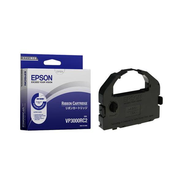 エプソン EPSON リボンカートリッジ 黒 VP3000RC2 1本 【×10セット】 送料無料!