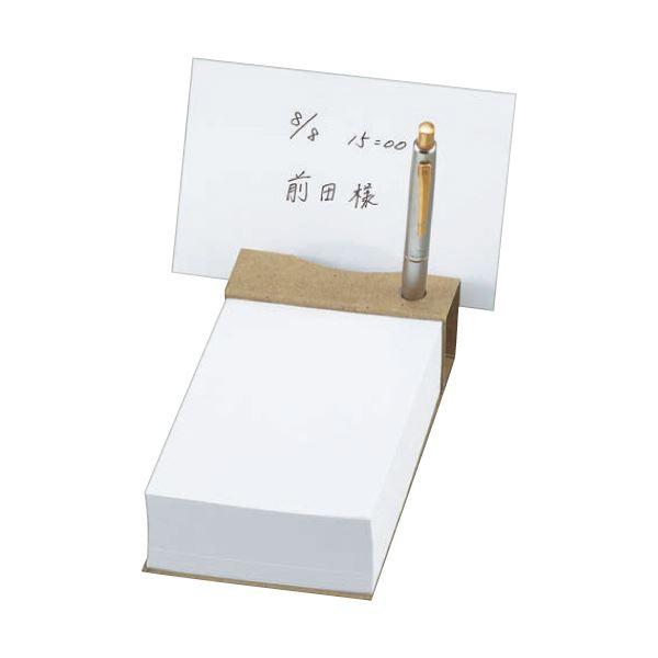 (まとめ) TANOSEE ツインペン立てメモ クラフト表紙天のりとじ 1セット(10冊) 【×5セット】 送料無料!