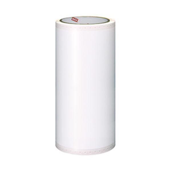 マックス ビーポップ 高耐候(屋外) カラーシート20 白 SL-G202N2 1箱(2巻) 送料無料!