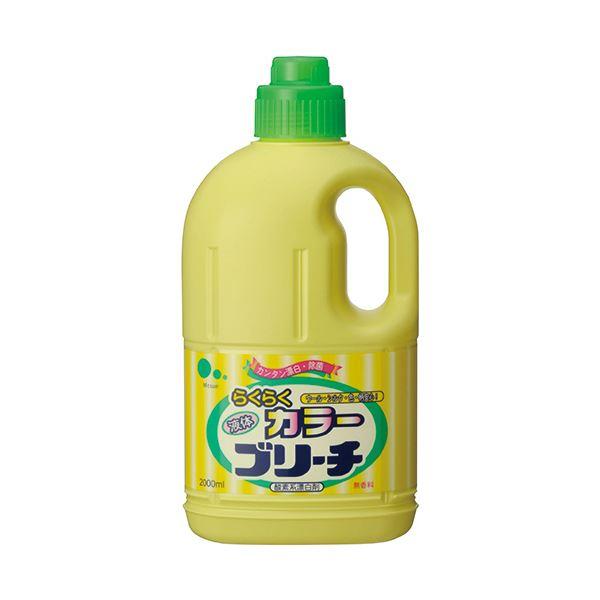 (まとめ) ミツエイ らくらくカラーブリーチ 本体 2L 1本 【×30セット】 送料無料!