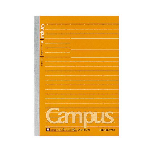 (まとめ) コクヨキャンパスノート(ドット入り罫線) B6 A罫 40枚 ノ-211ATN 1冊 【×100セット】 送料無料!