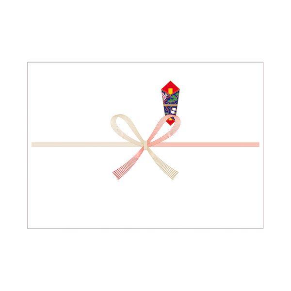 (まとめ)タカ印 のし紙 祝京 B5判 100枚 2-208(×50セット) 送料込!