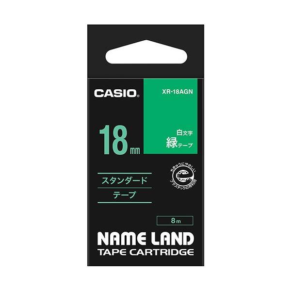 (まとめ) カシオ CASIO ネームランド NAME LAND スタンダードテープ 18mm×8m 緑/白文字 XR-18AGN 1個 【×10セット】 送料無料!