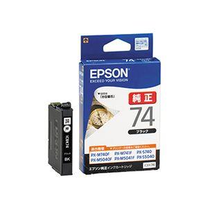 (まとめ) エプソン EPSON インクカートリッジ ブラック ICBK74 1個 【×10セット】 送料無料!