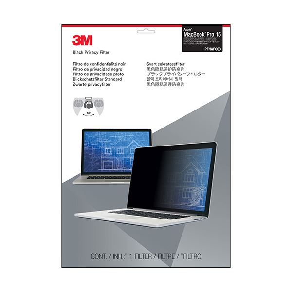 3M プライバシーフィルター forApple MacBook Pro 15 with Retina Display PFNAP003 1枚 送料無料!