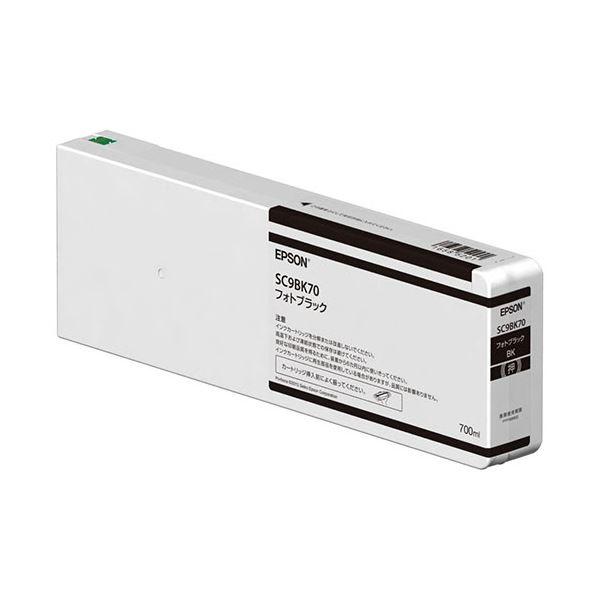 エプソン インクカートリッジフォトブラック 700ml SC9BK70 1個 送料無料!
