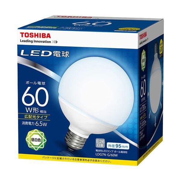(まとめ) 東芝ライテック LED電球 ボール電球形60W形相当 6.5W E26 昼白色 LDG7N-G/60W 1個 【×10セット】 送料無料!