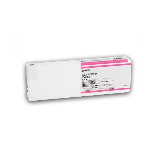 (まとめ) エプソン EPSON PX-P/K3(VM)インクカートリッジ ビビッドマゼンタ 700ml ICVM52 1個 【×3セット】 送料無料!