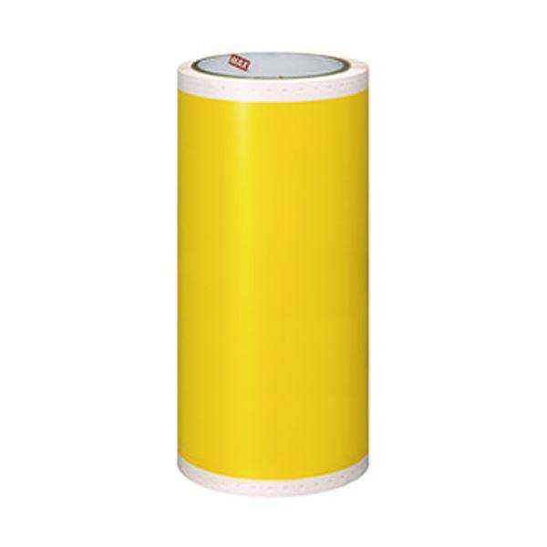 マックス ビーポップ 高耐候(屋外) カラーシート20 黄 SL-G205N2 1箱(2巻) 送料無料!