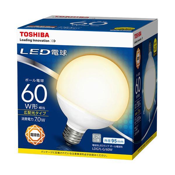 (まとめ) 東芝ライテック LED電球 ボール電球形60W形相当 7.0W E26 電球色 LDG7L-G/60W 1個 【×10セット】 送料無料!