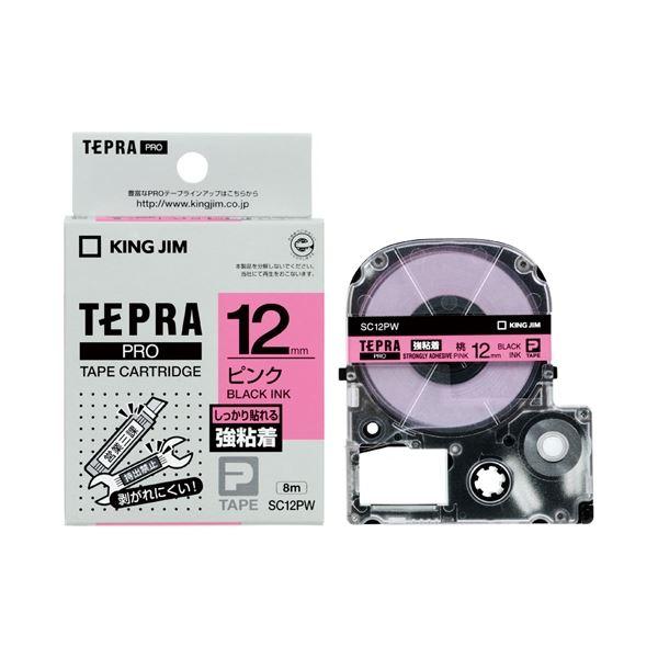 (まとめ)キングジム テプラPROテープ強粘着 ピン/黒字 SC12PW【×30セット】 送料無料!