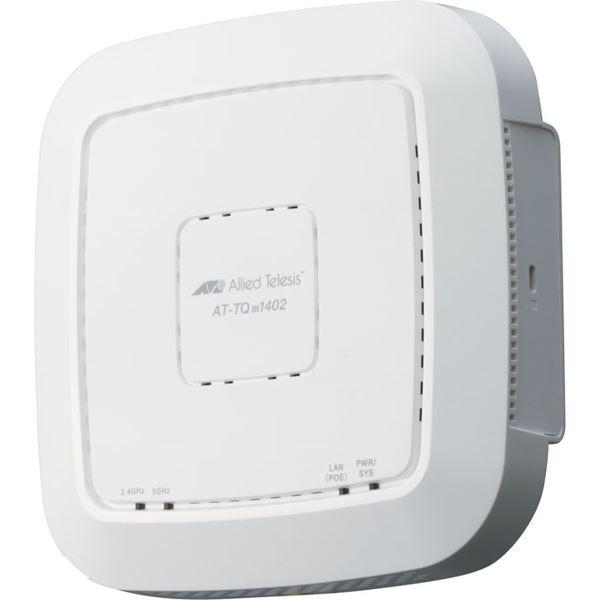 AT-TQm1402 無線LANアクセスポイント 送料無料!
