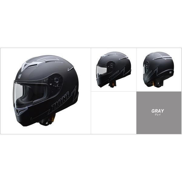 人気のマットブラック ZIONE(ジオーネ) フルフェイスヘルメット グレイ LLサイズ 送料無料!