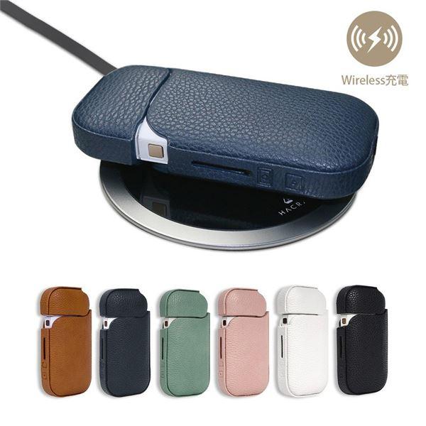 ワイヤレス充電可能なiQOSケース GAZEON 輸入 ついに入荷 ワイヤレス充電iQOSケース 送料無料 ネイビー