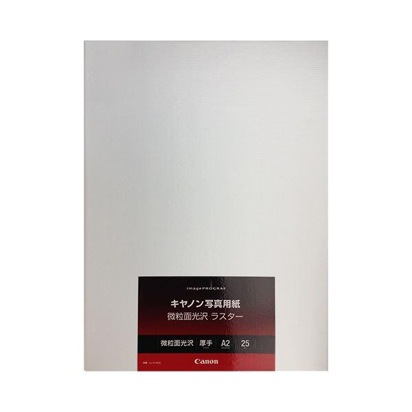 (まとめ)キヤノン 写真用紙・微粒面光沢 ラスター260g LU-101A225 A2 6211B024 1冊(25枚)【×3セット】 送料無料!