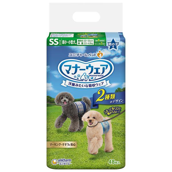 (まとめ)マナーウェア 男の子用 SSサイズ 超小~小型犬用 青チェック・紺チェック 48枚 (ペット用品)【×8セット】 送料込!
