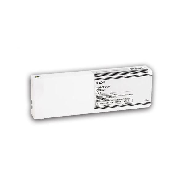 (まとめ) エプソン EPSON PX-P/K3(VM)インクカートリッジ マットブラック 700ml ICMB52 1個 【×3セット】 送料無料!