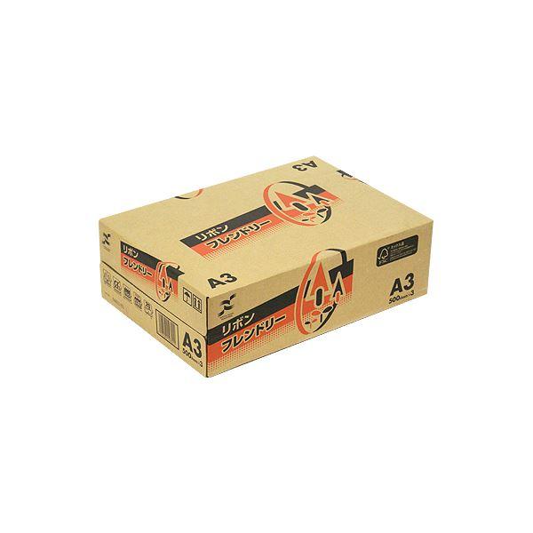 地球環境に優しい紙 モデル着用&注目アイテム まとめ 直営ストア 日本製紙 リボンフレンドリー A3RBNF-A3 送料込 1500枚:500枚×3冊 1セット ×3セット