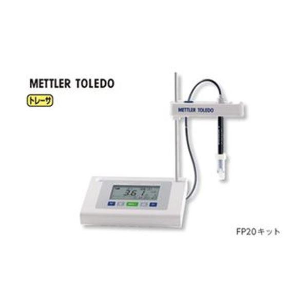 卓上型pHメーター F20キット 送料無料!