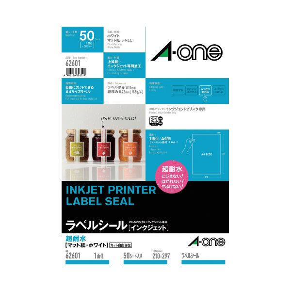 (まとめ)エーワン 超耐水ラベルマット紙A4全面50枚62601(×20セット) 送料無料!