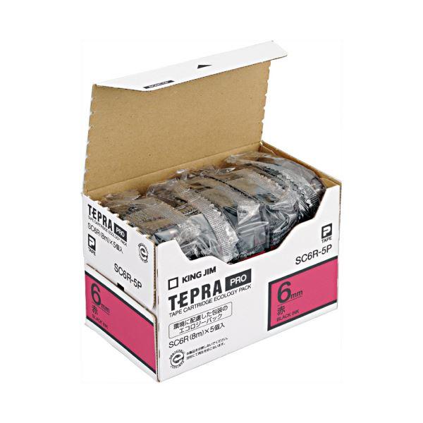 (まとめ)キングジム テプラ PRO テープカートリッジ パステル 6mm 赤/黒文字 エコパック SC6R-5P 1パック(5個)【×3セット】 送料無料!