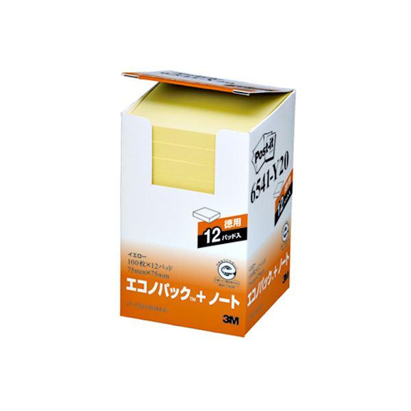 (まとめ) 3M ポストイット エコノパック ノート 再生紙 75×75mm イエロー 6541-Y20 1パック(12冊) 【×5セット】 送料無料!