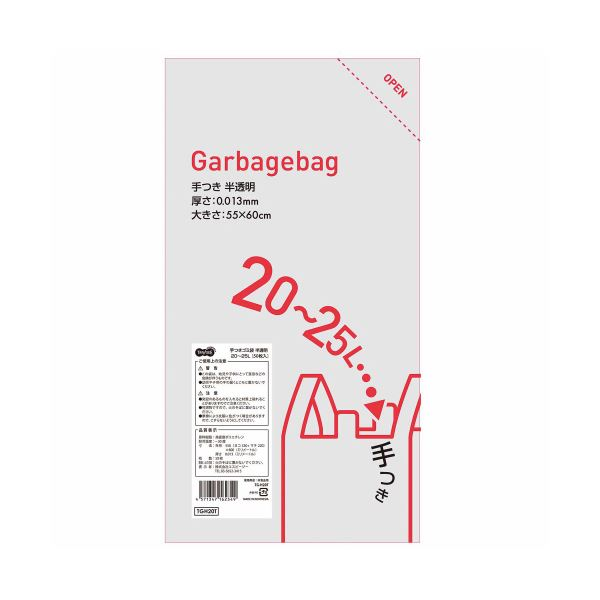 (まとめ) TANOSEE 手つきゴミ袋 半透明 20-25L 1パック(50枚) 【×30セット】 送料無料!