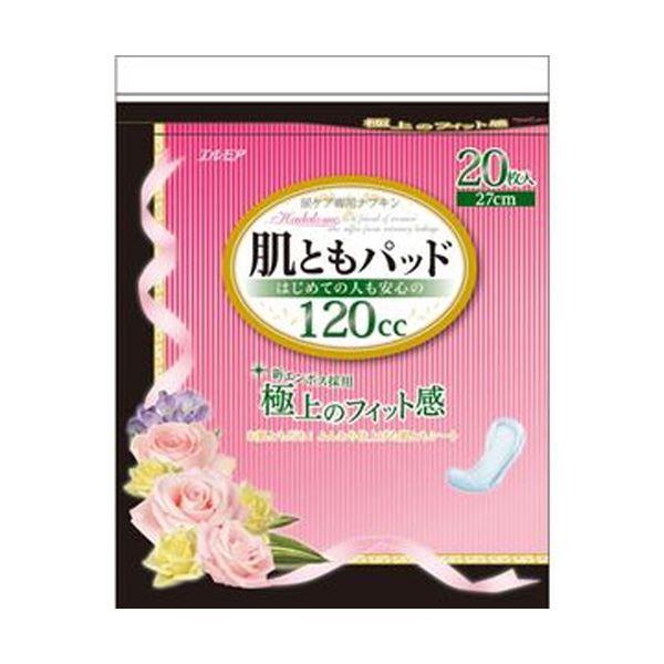 (まとめ)カミ商事 肌ともパッド 120cc 1パック(20枚)【×20セット】 送料無料!