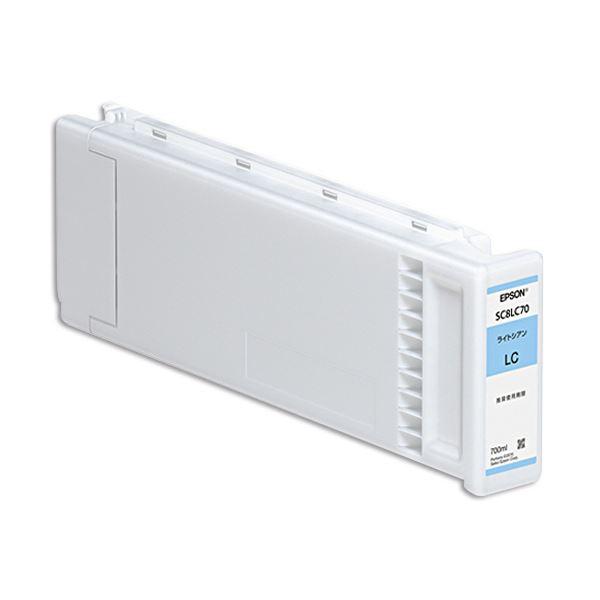 エプソン インクカートリッジライトシアン 700ml SC8LC70 1個 送料無料!