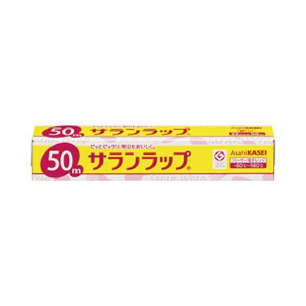 旭化成 サランラップ 22cm×50m 1個 1箱(30個) 送料無料!