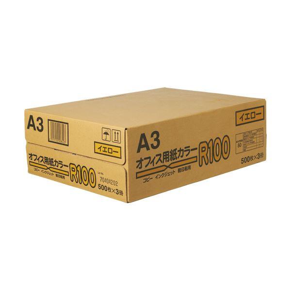 (まとめ)日本紙通商 オフィス用紙カラーR100A3 イエロー 1箱(1500枚:500枚×3冊)【×3セット】 送料込!