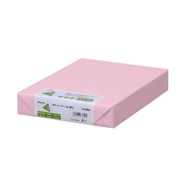 (まとめ) 長門屋商店 Color Paper A4厚口 桃 ナ-3371 1冊(500枚) 【×5セット】 送料無料!