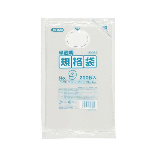 (まとめ) ジャパックス HD規格袋 半透明 9号150×250×厚み0.01mm E-09 1パック(200枚) 【×100セット】 送料無料!