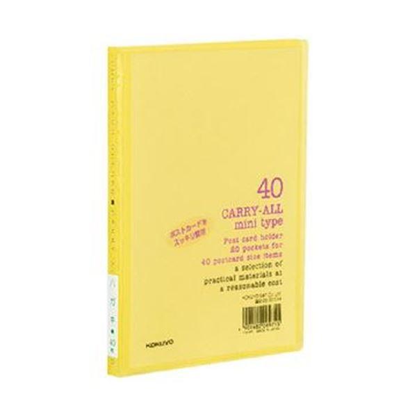 (まとめ)コクヨ ポストカードホルダー(キャリーオール)(固定式・ミニタイプ)A6タテ 40枚収容 黄 ハセ-6Y 1セット(10冊)【×5セット】 送料無料!