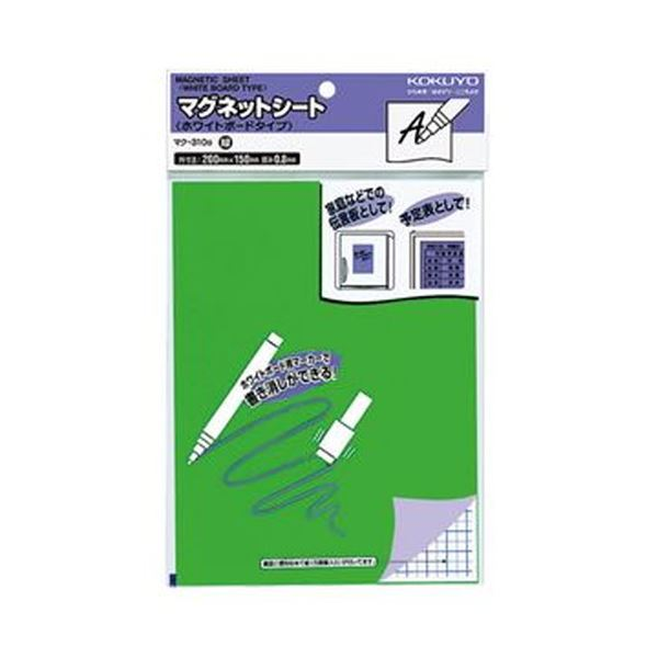 (まとめ)コクヨ マグネットシート(ホワイトボードタイプ)200×150×0.8mm 緑 マク-310G 1セット(10枚)【×3セット】 送料無料!