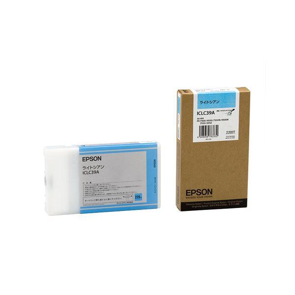 (まとめ) エプソン EPSON PX-P/K3インクカートリッジ ライトシアン 220ml ICLC39A 1個 【×3セット】 送料無料!