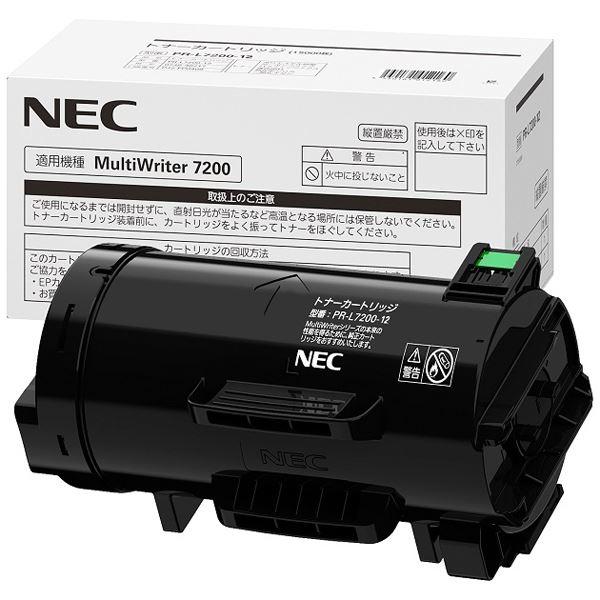 NEC トナーカートリッジ(15k) PR-L7200-12 送料込!