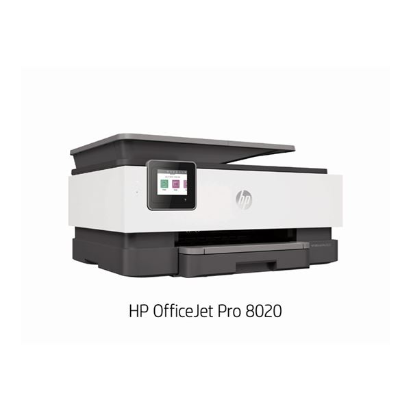 HP OfficeJet Pro 8020 送料込!