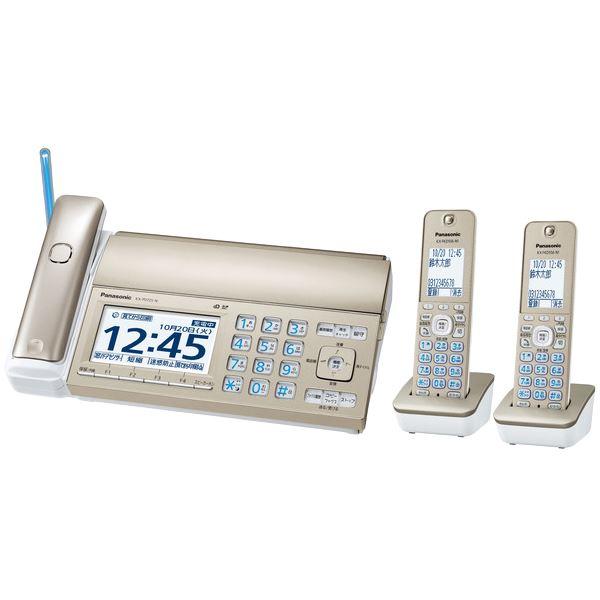 パナソニック 家電 デジタルコードレス普通紙ファクス 子機2台付き KX-PD725DW-N 送料無料カード決済可能 シャンパンゴールド 訳あり 送料無料