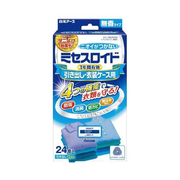 (まとめ)白元アース ミセスロイド引き出し用 無香タイプ 24個入【×30セット】 送料込!