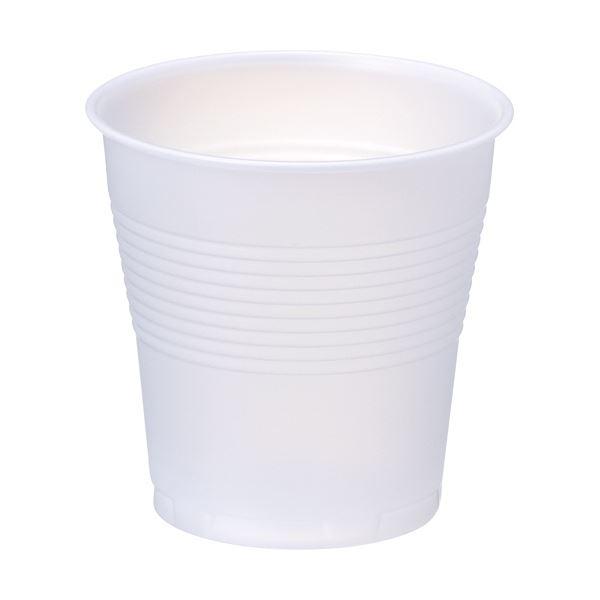 サンナップ プラストカップ 165ml(5オンス)C16100P 1セット(3000個:100個×30パック) 送料無料!